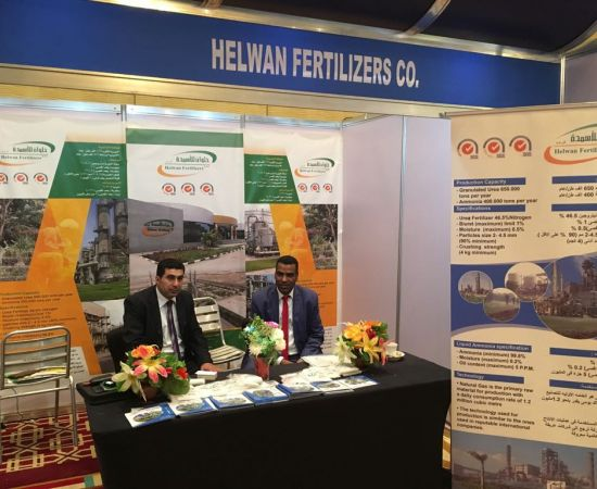 *****  Helwan Fertilizers Company participates in many international conferences. gallery-0