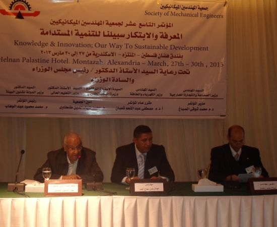 *****  Helwan Fertilizers Company participates in many international conferences. gallery-4