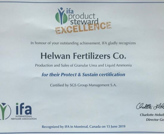 *****   Helwan Fertilizers Co. received IFA Protect & Sustain Certificate in Montreal gallery-14