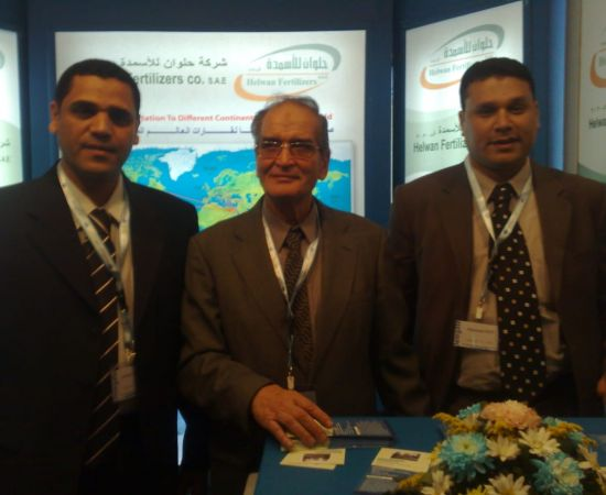 *****  Helwan Fertilizers Company participates in many international conferences. gallery-1