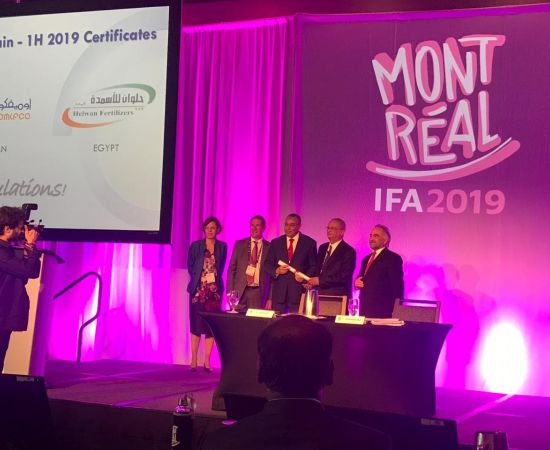 *****   Helwan Fertilizers Co. received IFA Protect & Sustain Certificate in Montreal gallery-5